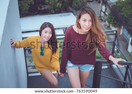 BERYL: Lesbian on Stairs
