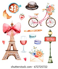 Lovely summer collection with  Eiffel tower,,hat,croissant,coffee,letter,macaroons,baguette,bike, wine etc.Beautiful Paris set.Perfect for invitations,template cards,birthday card,baby card,wedding