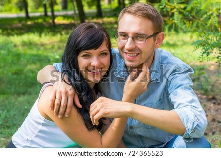 Loving Couple Husband Wife Hugging Laughing Stock Photo Edit Now