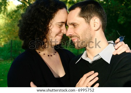 Loving Husband Wife Autumn Outdoor Park Stock Photo Edit Now