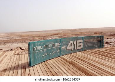 Lowest land point on earth, 413  meters below sea level. Dead Sea Depression in Israel.