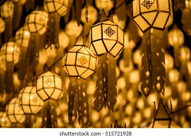 Loy Kratong  festival , Lantern Festival or Yee Peng Festival (North of Thailand new years) , Chiang Mai ,Thailand