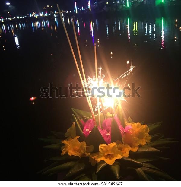 Loy Kratong Festival,Thailand
