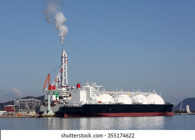 LPG cargo ship docked in the port