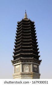 LUAN COUNTY - APRIL 3: The Wenfeng Pagoda building landscape on april 3, 2012, Luan county, hebei province, China