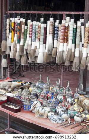 Luang Prabang Laos Brushes Sale Other Stock Photo (Edit Now ... afeb21316356