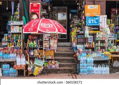 Luang Prabang, Laos - December 21, 2015: A famous mini-mart on the local walking street of Luang Prabang, Laos.