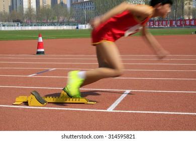 LUANNAN COUNTY - APRIL 14: long-distance runner ready to start, April 14, 2015, Luannan County, Hebei Province, China