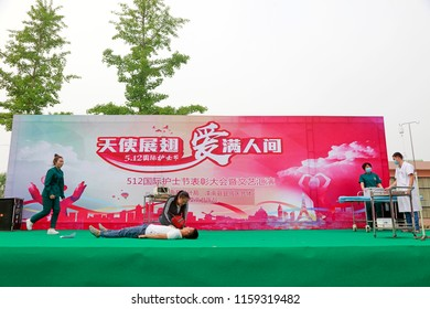 Luannan County - May 11, 2018: Sitcom performance on the stage, Luannan County, Hebei, China