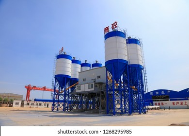 Luannan County - September 1, 2018: Commercial concrete mixing plant mechanical equipment in a factory, Luannan County, Hebei Province, China