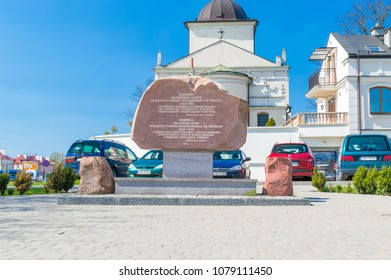 Lublin, Poland - April 14, 2018: Stone for memorize millions victims of Holodomor in Ukraine between 1932 and 1933.