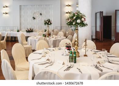 Wedding Salon Gorseller Stok Fotograflar Ve Vektorler