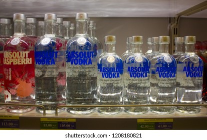 LUBLIN, POLAND - October 15, 2018: Absolut vodka in store
