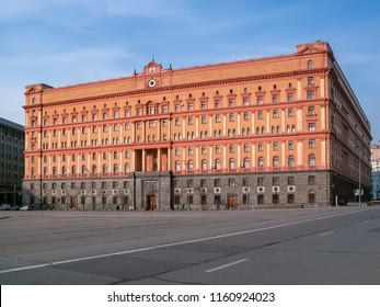 Lubyanka is headquarters of the FSB (KGB) and affiliated prison on Lubyanka Square in Meshchansky District of Moscow, Russia. It is a large Neo-Baroque building with a facade of yellow brick.
