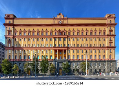 Lubyanka is the name for the headquarters of the FSB and affiliated prison on Lubyanka Square in Meshchansky District of Moscow, Russia.