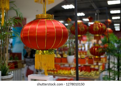 Lucena City, Philippines - January 6, 2019: Chinese lantern on display in a mall for chinese new year in Lucena City Philippines.