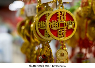 Lucena City, Philippines - January 6, 2019: Close up view of a chinese lucky charm knot for sale in a mall, Lucena City, Philippines.