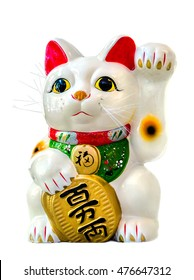 Lucky Cat, Maneki Neko or Zhaocai Mao, ancient cultural icon from japan and popular in many asian cultures.