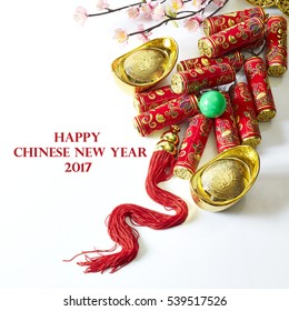 Lucky Chinese New Year 2017