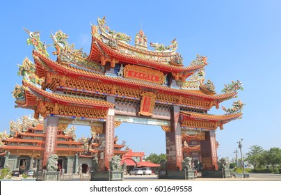 台南のルエルメン天宝松寺