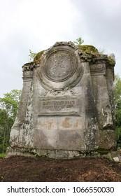 Luga, Russia -03 July 2014: Cheremenetsky John the Theologian Monastery ancient crypt