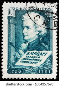 LUGA, RUSSIA - FEBRUARY 08, 2018: A stamp printed by RUSSIA (USSR) shows image portrait of famous Austrian composer Wolfgang Amadeus Mozart, circa 1956