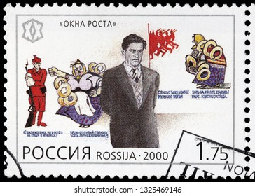 LUGA, RUSSIA - FEBRUARY 17, 2019: A stamp printed by RUSSIA shows image portrait of famous Russian poet, playwright, artist, and actor Vladimir Mayakovsky, circa 2000