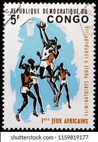 LUGA, RUSSIA - JANUARY 23, 2018:  A stamp printed by CONGO shows basketball players, circa 1965