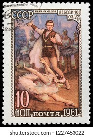 LUGA, RUSSIA -  JANUARY 31, 2018: A stamp printed by RUSSIA (USSR) shows scene from Swan Lake - a ballet composed by Pyotr Tchaikovsky, circa 1961