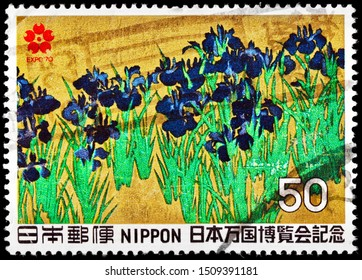LUGA, RUSSIA - SEPTEMBER 01, 2019: A stamp printed by JAPAN shows picture Irises by Ogata Korin - Japanese medieval artist, lacquerer and designer of the Rinpa school, circa 1970