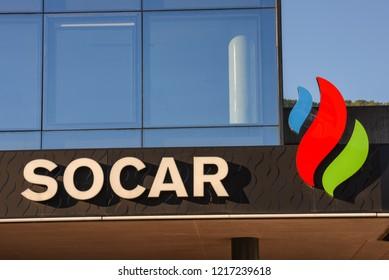 Lugano, Switzerland - 1 December 2016: Logo sign of Socar gas station at Lugano on Switzerland