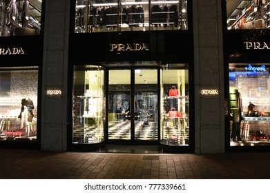 LUGANO, SWITZERLAND - NOVEMBER 27, 2017: night view of Prada boutique in Lugano, Switzerland