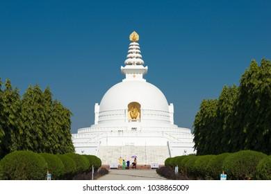 Lumbini, Nepal - Dec 10 2017: World Peace Pagoda in Lumbini, Nepal. Lumbini, the Birthplace of the Lord Buddha and The Eight Great Places.
