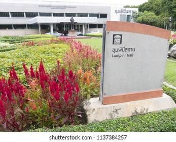 Lumphini Park Bangkok Thailand -July 18 2018