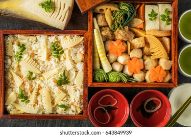 Lunch box Japan of the bamboo shoot rice