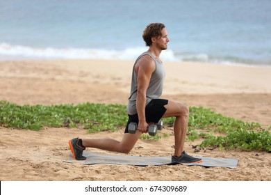 Lunge exercise fitness man training lunges exercising legs muscles with dumbbell weights. Male fitness model doing alternating lunge workout training glutes, hamstrings and quadriceps.