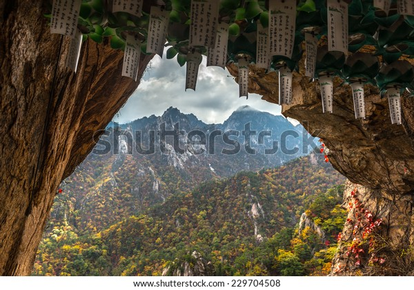 Lungta, ritual wish flags at Buddhist monk cave for meditation at seorak mountains at the Seorak-san National Park, Soraksan, South korea