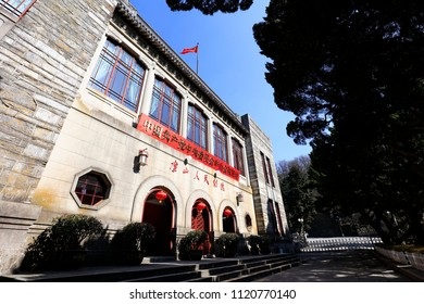 LUSHAN CHINA-February 12, 2017: In the Mount Lu scenic area of the world cultural heritage, the CPC held a meeting here in the 60s and 70s of last century, chaired by Chinese leader Mao Zedong.
