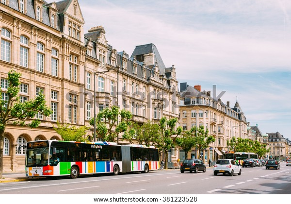 LUXEMBOURG, LUXEMBOURG - JUNE 17, 2015: High Authority of the European Coal and Steel Community. Traffic on street in summer sunny day