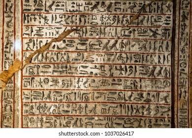 Luxor Egypt Hyerogliphs detail