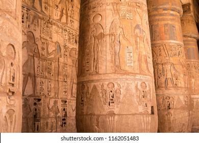 Luxor, Egypt. The Karnak temple in Luxor Egypt, Africa.