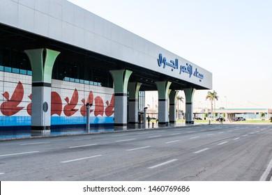 Luxor City Images, Stock Photos & Vectors | Shutterstock