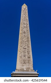 Luxor obelisk at Place de la Concorde in Paris, France. Place de la Concorde - one of major public squares in Paris was designed in 1755. In the center of place - giant Egyptian obelisk.