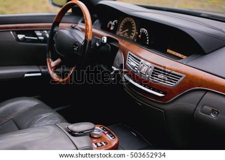 Luxury Car Interior Grey Comfortable Seats Stock Photo Edit Now