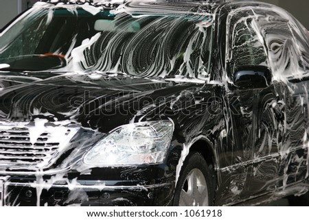 Luxury Car Wash Stock Photo Edit Now 1061918 Shutterstock