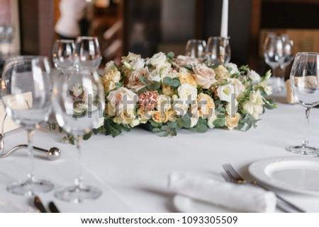 Luxury Wedding Reception Flower Arrangement On Stock Photo Edit Now