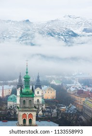 Lviv city on background of Carpathian Mountains. Composite Photo