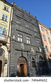 LVIV UKRAINE 09 09 17: Black House is a remarkable Renaissance building on the Market Square. It was built for Italian tax-collector Tomaso Alberti in 1577. The architect was probably Piotr Krasowski.