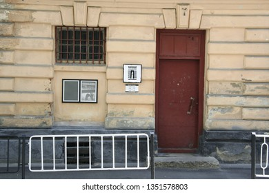 LVIV, UKRAINE-  10 August 2012: National Museum-Memorial of Victims of the Occupation Regimes, or Lonsky Prison which was used as a political prison of the Polish, Soviet and Nazi regimes.