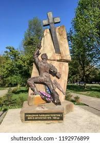 LVIV, UKRAINE - APRIL 18: Monument to the dead in Afghanistan on April 18, 2018 in Lvov, Ukraine